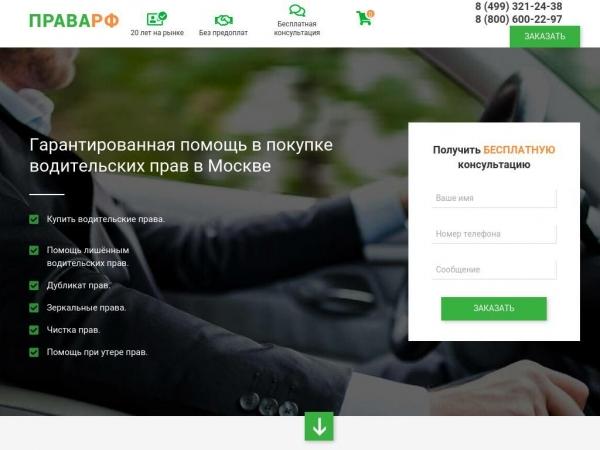pravarfa.org