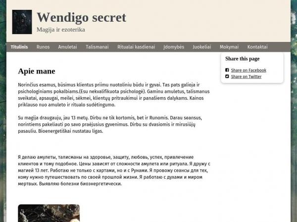 wendigosecret.com